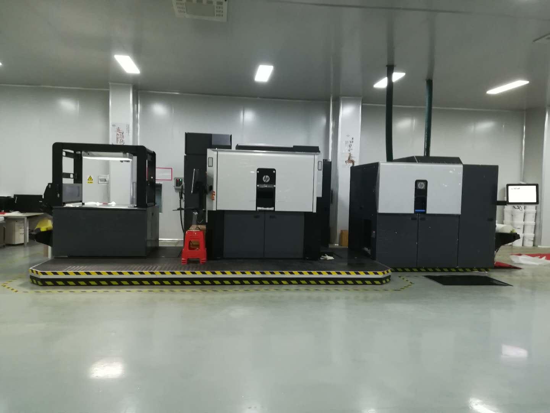 Digital Printed Stand Up Pouches HP Indigo digital printing press for flexible plastic printing